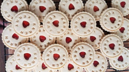 Bespoke biscuits made for a wedding